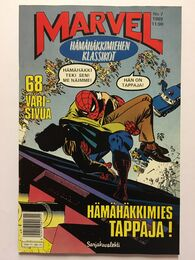 MARVEL No 7 - 1989