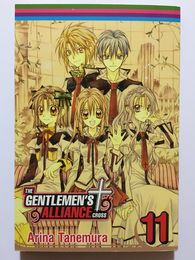 THE GENTLEMEN´S ALLIANCE CROSS 1-11